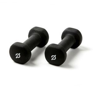 Peloton 2lb Weights
